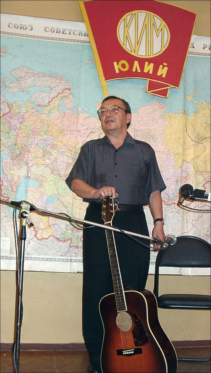 Ким Юлий Черсанович  Википедия