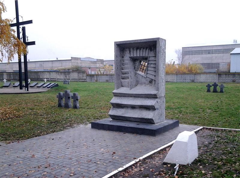 Рязань. Памятный Знак жервам политических репрессий