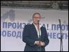 Михаил Касьянов. Фото  Веры Васильевой, HRO.org