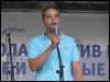 Владимир Милов. Фото  Веры Васильевой, HRO.org