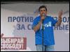 Александр Болдырев. Фото  Веры Васильевой, HRO.org