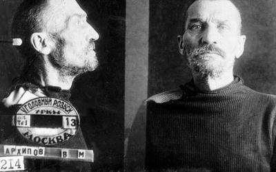 АРХИПОВ Василий Максимович, 1876 . Расстрелян в Москве в 1938