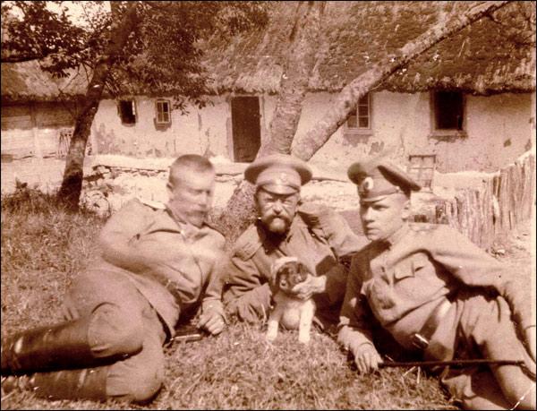 Офицеры Зарайского полка в годы Первой Мировой войны.
