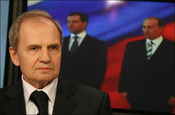 Российская газета банкротство банк