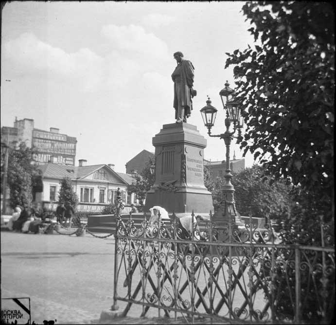 Пушкинская площадь в начале хх века