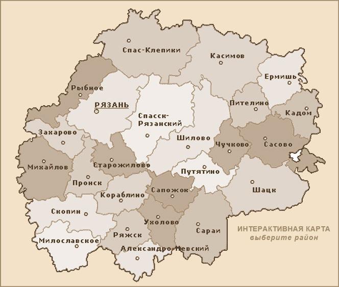 Рязанская область.
