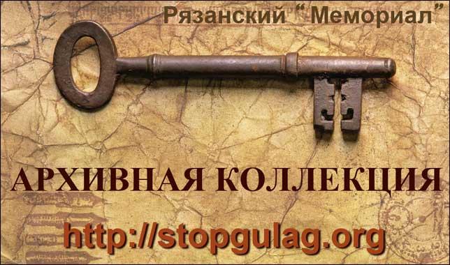 stopgulag.org