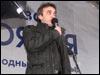 Петр Милосердов. Фото Веры Васильевой, HRO.org
