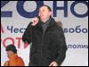 Игорь Драндин. Фото Веры Васильевой, HRO.org