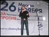 Анатолий Чуманский. Фото Веры Васильевой, HRO.org