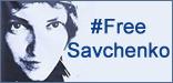освободить Надежу Савченко