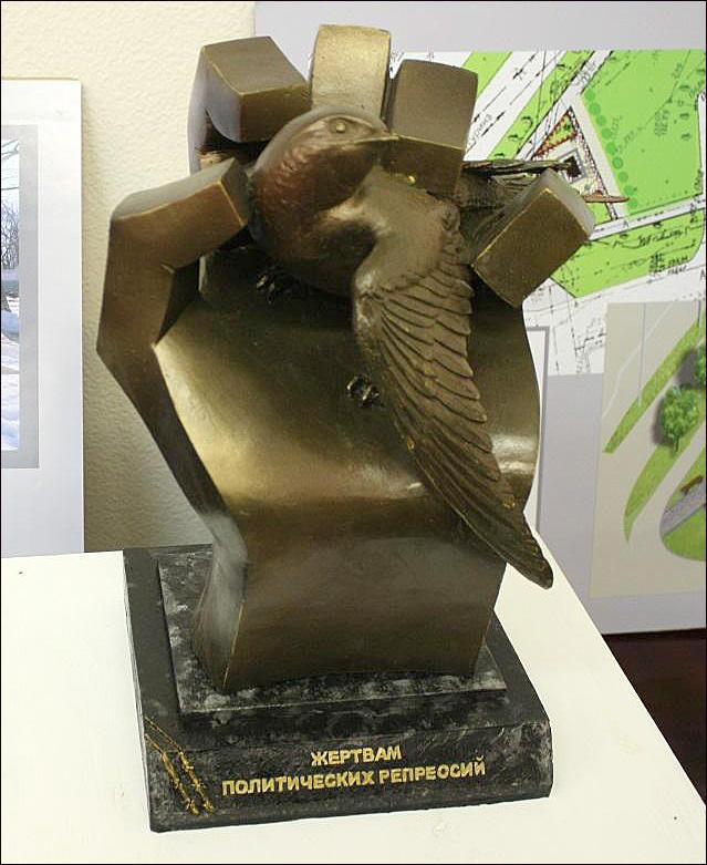 Победителем конкурса стала работа рязанского скульптора Полины Горбуновой